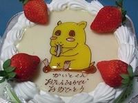 かいとケーキ